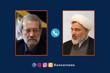 تماس تلفنی مدیر حوزه های علمیه خواهران با رئیس مجلس