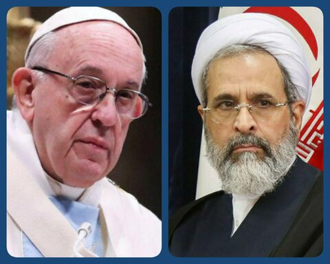 رسالة رئیس الحوزات العلمیة في إيران إلى بابا الفاتيكان؛
