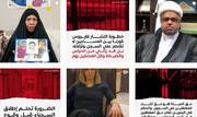 گزارشی از درخواست بحرینیها برای جلوگیری ازشیوع کرونا در زندانها