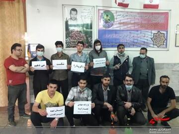 ضدعفونی کردن دبستان شهید حسین افسر قم