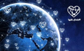 آغاز به کار پویش «اجتماع قلبها» به مناسبت نیمه شعبان