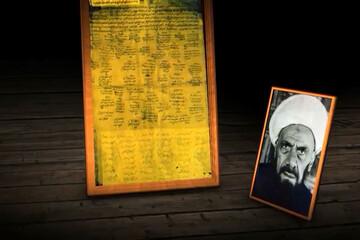 آشنایی با طرح مرحوم کاشفالغطاء برای نوآوری در حوزه علمیه نجف