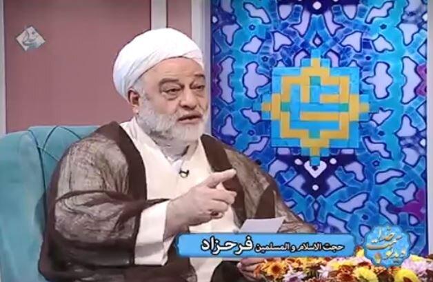 حجت الاسلام فرحزاد