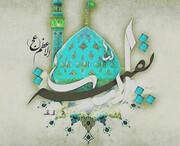 حضرت امام مھدی عجل اللہ تعالی فرجہ الشریف کے سلسلہ میں چالیس احادیث