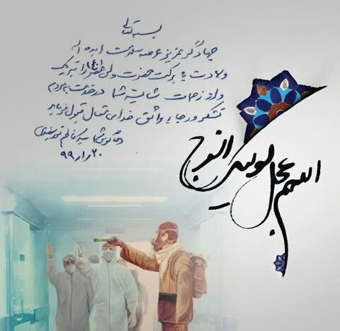 تجلیل از 3000 پرستار و کادر درمانی توسط نمایندگان نماینده ولی فقیه در استان گلستان