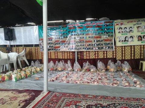 مجتمع فرهنگی مذهبی قشقایی ها در شیراز