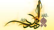 حدیث روز | امام زمانہ عجل اللہ تعالی فرجہ الشریف لوگوں کے حالات سے کس قدر واقف ہیں؟