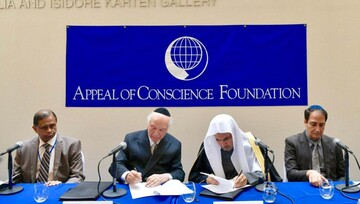 ذوق زدگی رژیم صهیونیستی از اقدام انجمن جهان اسلام