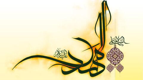 امام زمانہ