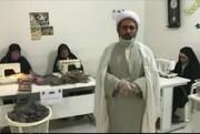 فیلم  گزارش امام جمعه چغادک از کارگاه تولید ماسک
