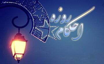 احکام شرعی | آیا باطل کردن روزه مستحب با حرام کفاره دارد؟