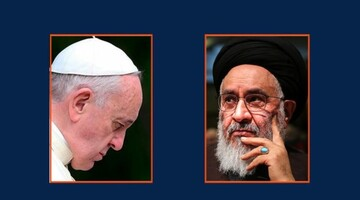 پاسخ پاپ به نامه آیتالله محقق داماد درخصوص لغو تحریمهای امریکا
