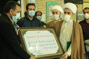 عیادت امام جمعه بویین زهرا از بیماران کرونایی+ عکس