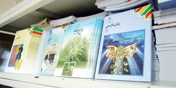 آغاز ثبتنام کتب درسی سال آینده دانش آموزان از امروز