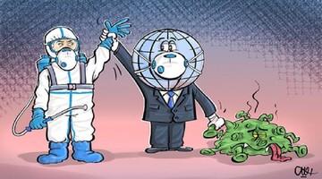 مشاركة 88 بلدا بمسابقة للرسوم الكاريكاتيرية بموضوع كورونا في ايران