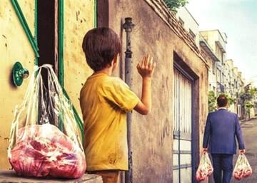 مردم به یاری نیازمندان بشتانبند
