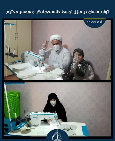 تصاویر شما/ فعالیتهای جهادی طلاب و بسیجیان البرز در مبارزه با کرونا
