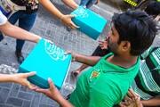 سازمان خیریه در بریتانیا بستههای غذایی ویژه نیازمندان تهیه کرد