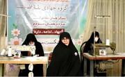 فیلم | بانوان جهادی نهاوندی مورد نظر رهبر انقلاب