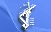 پخش مستند «سپاه در کنار مردم» از شبکه استانی قم