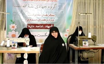 فیلم   بانوان جهادی نهاوندی مورد نظر رهبر انقلاب