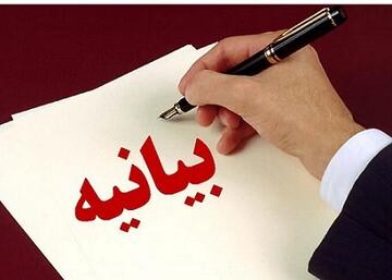 آشنایی با زبان دین یک ملت از ضرورتهای تعامل فرهنگی است