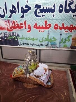 اقدام گروه جهادی شهید واعظی در پرداخت اجاره بهای مغازهها در قم