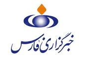 یادداشت رسیده |  خبرگزاری فارس؛ مچکریم