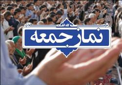 نماز جمعه ۱۲ اردیبهشت در مراکز استان ها اقامه نمی شود