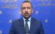 بیانیه آیتالله سیستانی بیانگر آرمانهای ملت عراق است