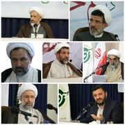 رئیس هیئت مدیره مجمع عالی حکمت اسلامی انتخاب شد