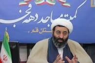 کانون های مساجد از مصادیق بارز مدیریت جهادی هستند