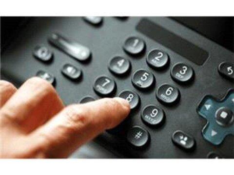 سامانه تلفنی