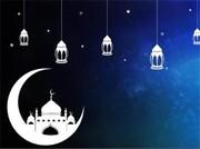 شہر اللہ اور ہماری ذمہ داریاں