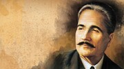 «اقبال لاهوری» در هیسپان تی وی
