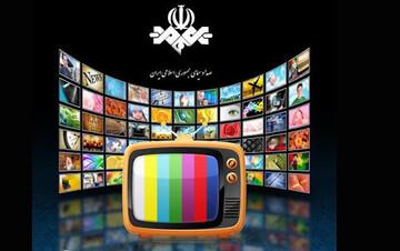 سریال های ضعیف و کمدی های سطحی، انتظارات از صداوسیما را برآورده نمی سازد
