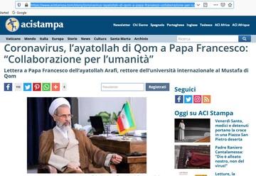 بازتاب نامه آیتالله اعرافی به پاپ در رسانههای خارجی