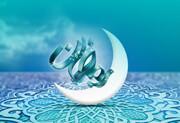 پخش زنده سخنرانی امام جمعه اردبیل در ماه رمضان هر شب ساعت ۲۲
