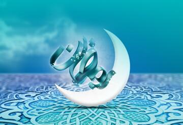 حدیث روز | دلیل نامگذاری ماه رمضان