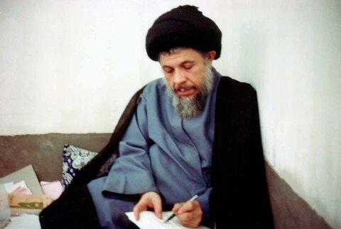 محمد باقر صدر