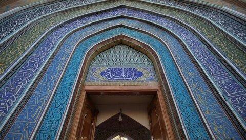 الجمال وبنائية الأشكال التجريدية في الفن الاسلامي