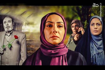«میوه ممنوعه» میهمان آیفیلمیها در ماه رمضان