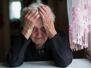 صوت | در خانههای سالمندان کشورهای غربی چه خبر است؟