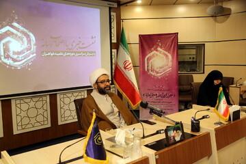 تصاویر/ نشست خبری پذیرش سراسری حوزههای علمیه خواهران