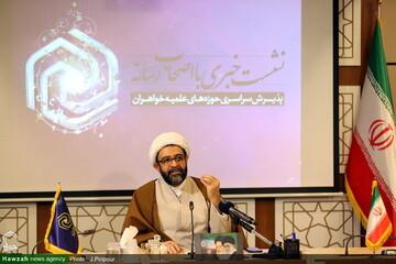 بالصور/ مؤتمر صحفي حول شروط القبول في الحوزات العلمية النسوية في إيران بقم المقدسة