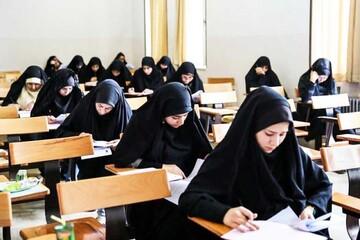 پذیرش مدرسه علمیه حضرت زهرا(س) دورود در سال تحصیلی جدید