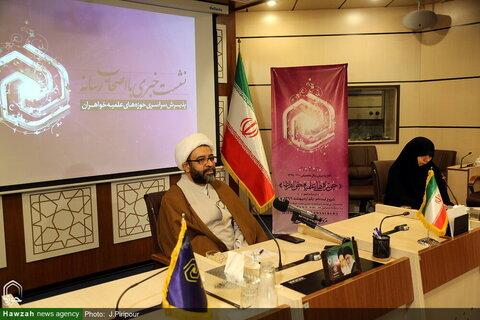 بالصور/ مؤتمر صحفي للنجاح في الحوزات العلمية النسوية في إيران بقم المقدسة