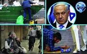 فقر در اسرائیل روی آنتن هیسپان تی وی