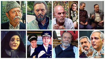 سریالهای رمضانی آیفیلم در یک نگاه