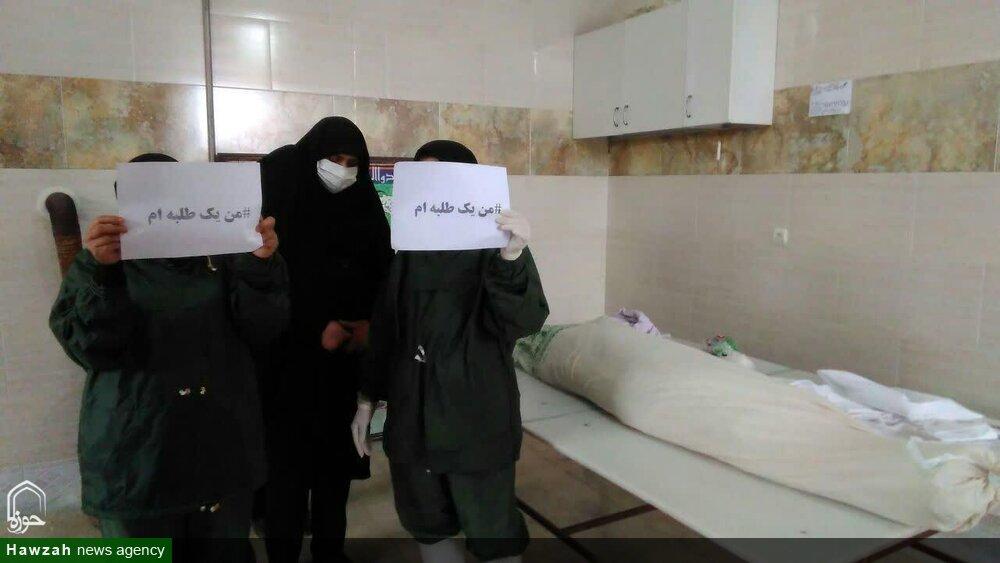تصاویر/ جهاد طلاب خواهران استان سمنان در مبارزه با کرونا